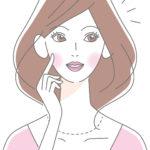 ハーバーのスクワランオイルは肌の乾燥にお悩みのアラフォーにおすすめです!