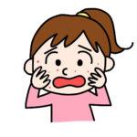 つぶぽろんの口コミ|首のポツポツ、イボを消す効果はあったのか?